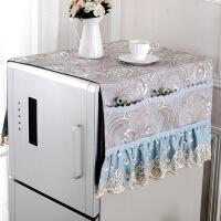 欧式对开门蕾丝冰箱盖布布艺单开门防尘罩盖巾双开门冰柜洗衣机帘