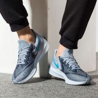 NIKE耐克 男鞋 ZOOM WINFLO 6运动鞋休闲跑步鞋 AQ7497-400