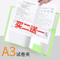 A3试卷夹插页式对折淡彩画夹册试卷收纳袋学生用卷子夹文件资料册