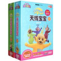 幼儿童天线宝宝启蒙英语单词学习早教双语动画DVD光盘碟片英文版