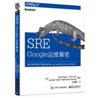 SRE:Google�\�S解密