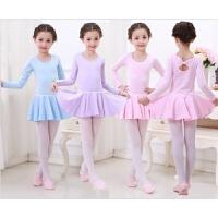 儿童舞蹈服秋冬季长袖衣服女孩中国民族跳舞裙芭蕾练功服装