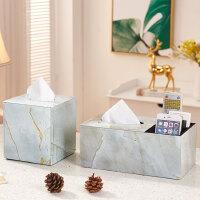 北欧简约轻奢大理石纹玻璃纸巾盒创意客厅样板房卷纸盒桌面收纳盒