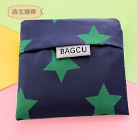家用便携可折叠超市购物袋大容量包防水布袋买菜袋子手提袋大号环保袋SN4561 深蓝星星 其他