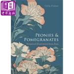 【中商原版】牡丹和石榴:亚洲植物图鉴 英文原版 Peonies and Pomegranates