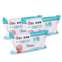 【当当自营】琪贝斯 婴儿除菌洗衣皂 三连包 200g*3