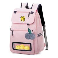 初中生��包女生原宿高中�W生�p肩包大容量背包小�W生