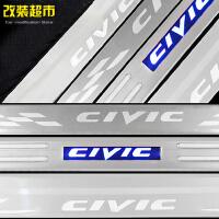 本田八代九代思域改装专用汽车门槛条LED带灯迎宾踏板车身装饰件