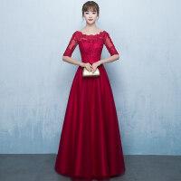 新娘敬酒服2018新款春夏季一字肩长款显瘦中袖红色结婚晚礼服裙女