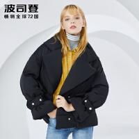 波司登羽绒服女短款西装领厚款宽松休闲冬装时尚外套B80141510DS