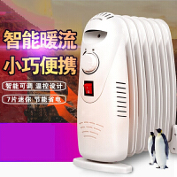电暖器 家用节能省电小型迷你油汀电热取暖器学生宿舍办公室静音速热油酊加热暖风机办公室电暖气片 电暖气 35×30×10c