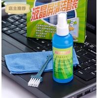 液晶屏清洁套装手机电脑笔记本电视单反相机屏幕清洁液剂显示屏SN3785