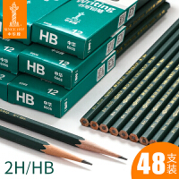 中华6008书写铅笔HB,2H铅笔48支装铅笔学生书写儿童书写