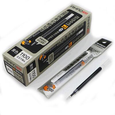 爱好 按动中性笔替换芯 黑色0.5mm(20支装)按动笔芯 签字笔替芯 水笔芯 中性笔芯 1100 当当自营