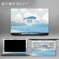 戴尔灵越INSPIRON 15-3576 3568 3567笔记本电脑贴纸外壳保护贴膜
