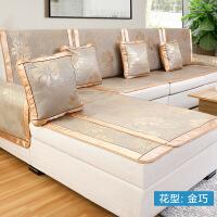 夏季冰丝沙发垫夏天款凉席垫防滑布艺坐垫全包�f能沙发套罩巾全盖