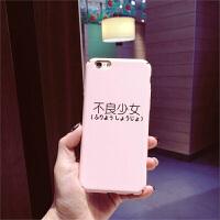 不良少女iPhone6plus文字手机壳 苹果6s情侣全包磨砂保护硬壳