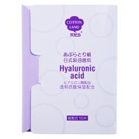 可兰朵日式吸油面纸(透明质酸保湿配合)