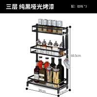 不锈钢厨房置物架黑色筷刀架砧板落地多层家用调味品收纳调料架子