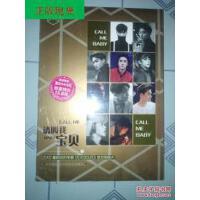 【二手旧书9成新】请叫我的宝贝 EXO*回归专辑《EXODUS》官方?