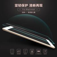 iPad mini4钢化膜iPadmini4钢化玻璃保护膜苹果迷你4蓝光保护贴膜 【ipad mini 4 钢化膜 蓝