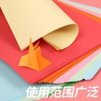 舒荣彩色a4纸彩色复印纸500张80g大红色粉色红黄a4打印彩色纸手工折纸剪纸批发70g办公用彩纸a4纸彩纸