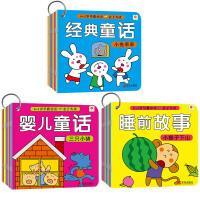 邦臣小红花:0~3岁早教必读(套装全30册)