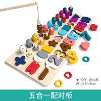 幼儿童玩具早教益智力开发动脑1-2岁半3男孩女孩宝宝数字拼图积木