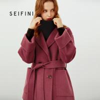 诗凡黎羊毛双面呢大衣女短款新款毛呢外套收腰纯色冬季外套女