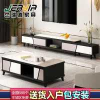 玻钢石电视柜茶几组合简约小户型伸缩现代地柜客厅新款套装地柜