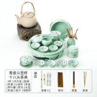 青瓷功夫茶具手绘茶杯套装家用景德镇陶瓷整套茶壶盖碗鲤鱼客厅
