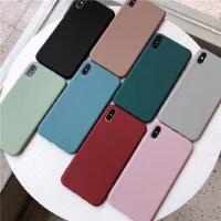 质感纯色8plus苹果x手机壳XS Max/XR/iPhoneX/7p/6女iphone6s硅胶iPhone 11 Pr