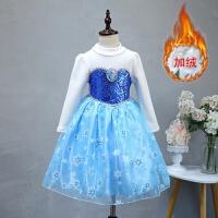 爱莎公主裙2018新款冰雪奇缘艾莎女童秋冬款加绒加厚中大童连衣裙 蓝色 送皇冠魔法棒