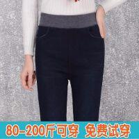 【加绒/单款】松紧腰牛仔裤女加绒加厚长裤高腰小脚铅笔裤