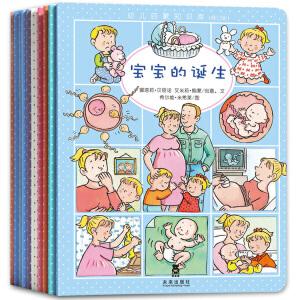 幼儿启蒙知识库(12册)(全12册)