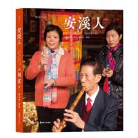 安溪人:《昨天的中国》作者阎雷三访安溪、凝结铁观音之乡的浓浓人情