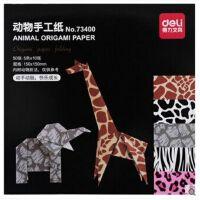 得力73400动物手工纸 儿童彩色手工折纸 正方形剪纸 手工纸 15x15cm
