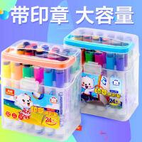 真彩水彩笔36色绘画套装儿童幼儿园彩色美术画笔小学生24色带印章