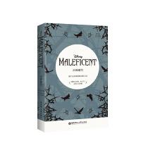 迪士尼英文原版.沉睡魔咒 Maleficent(赠英文音频、电子书及核心词讲解)