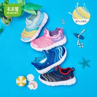 木木屋毛毛虫女童鞋子2021新款夏男孩帅气网面透气运动鞋小童鞋