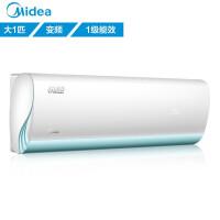 美的(Midea)KFR-26GW/WXDN8A1@ 1级能效 变频 大1匹 静音节能 冷暖 挂壁式 家用挂机空调