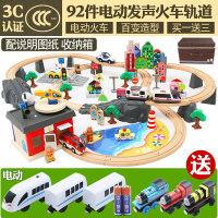 儿童木质电动托马斯小火车套装轨道4-6岁男孩动车高铁和谐号玩具定制 +和谐号列车组 官方标配