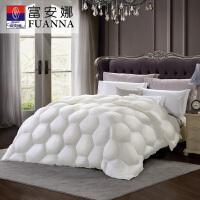 富安娜家纺 蓬松保暖95%白鹅绒冬厚被芯莫代尔防羽羽绒被