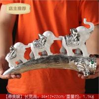 一家三口大象摆件小象欧式创意客厅酒柜电视柜家居装饰品工艺摆设SN7936 尊贵银 36*22cm