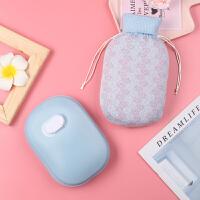 硅胶热水袋充电防爆暖水袋女注水随身韩国暖肚子暖手宝