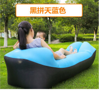 户外懒人充气沙发便携沙滩空气床装风睡袋座椅午休床单口