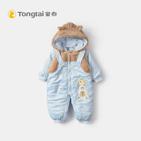 冬季婴儿衣服加厚连体衣棉衣宝宝活帽哈衣外出服