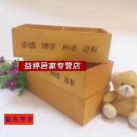 粉笔盒讲台用 讲台粉笔盒收纳盒小学粉笔黑板擦收纳盒木质长方形两格学校用