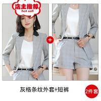格子西装外套女韩国2019新款时尚英伦风女士休闲小西服两件套夏季
