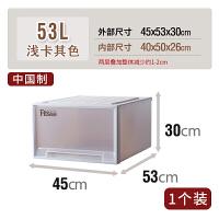 衣柜储物收纳盒抽屉式衣物塑料整理箱衣服收纳柜抽屉柜 80万件